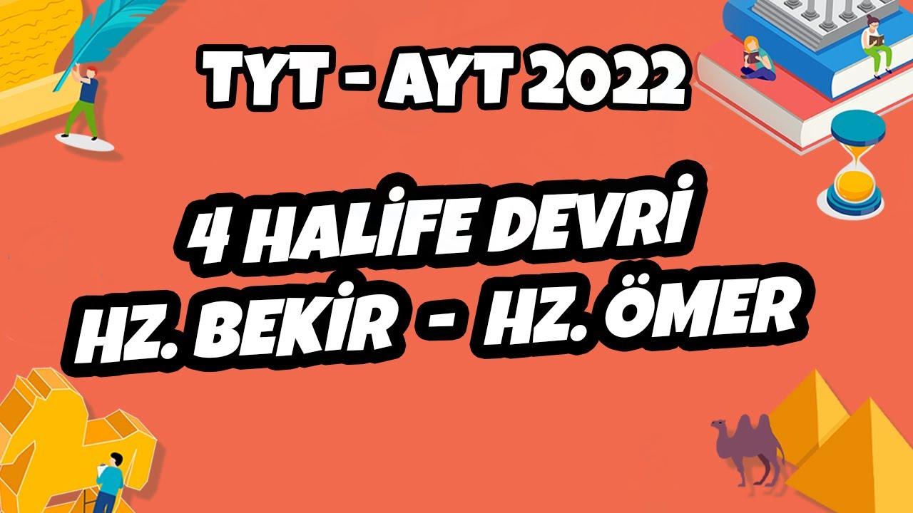 4 Halife Devri – Hz. Ebubekir – Hz. Ömer  | TYT - AYT Tarih 2021 #hedefekoş