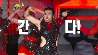 【TVPP】Noh Hong Chul - Shake it (with Psy), 노홍철 - 흔들어주세요 (with Psy) @ Infinite Challenge