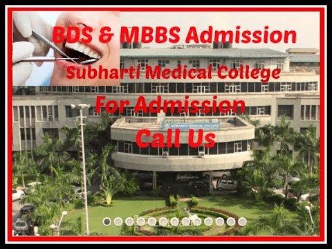 Subharti Medical College Fees Structure