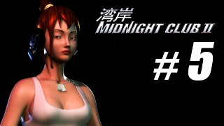 "Midnight Club II Walkthrough Part 5: Gina ""Midnight Club 2"" PC Gameplay (HD)"