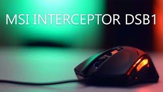 MSI Interceptor DSB1 Gaming Mouse Review