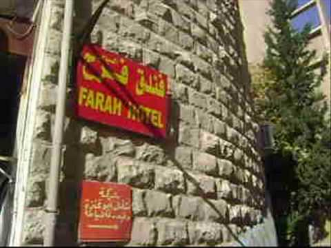 A Promotional video for Farah Hotel