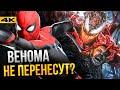 Новые даты 4 фазы КВМ - разбор анонсов Marvel и Sony. Тор 4 - в 2022м!