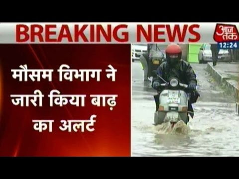 Heavy Rainfall In Kashmir, Likely To Continue Till Apr 4