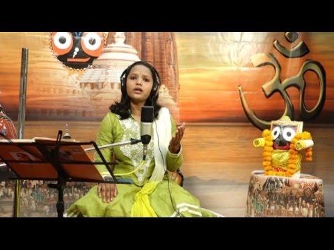 KONARK ENTERTAINMENT PRODUCTIONS ODIA BHAJAN : JAGANNATHE HO MU JADI TUMA SINGER :FIZA