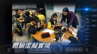 CNCcampusTV 虛擬實境體驗創作活動 - 保良局陳溢