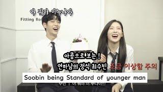 [Soobin & Arin MC] 아콩 수빈 아린 남매 케미!! | TXT Soobin and Ohm…