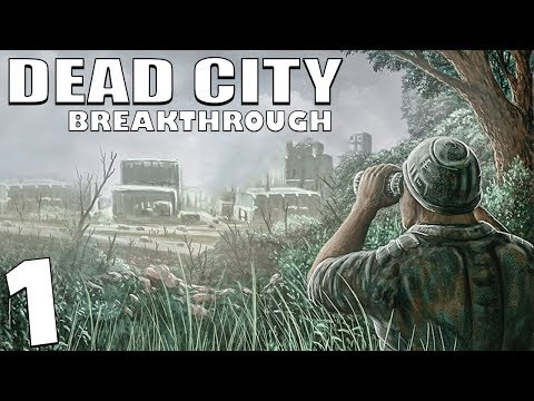 S.T.A.L.K.E.R. Dead City Breakthrough #1. Тайник Стрелка