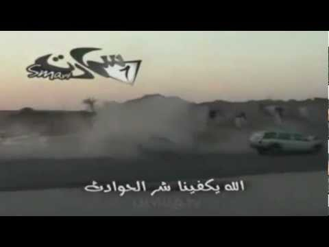 Top 10 accidents Hjulh    2012 Saudi Arabia Riyadh