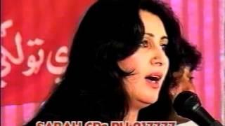 afghan pashto nice attan song merman naghma da tirra teera pakhtoon shaayer yam da her cha na meena
