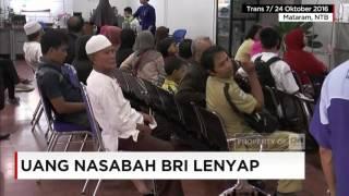 Download Video Uang di Rekening Hilang, Nasabah BRI Datangi Kantor Cabang Mataram MP3 3GP MP4