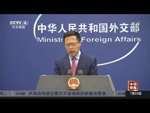 [中国新闻]中国外交部:在溯源问题上 美国一些人或许心里真的有鬼|新闻来了 News Daily