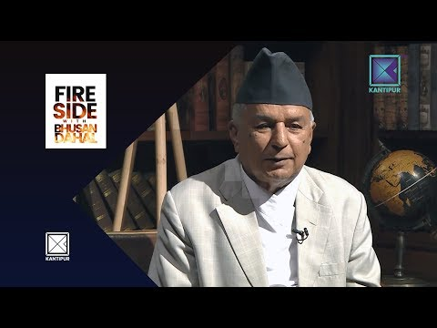 Ram Chandra Poudel (Senior Politician, Nepali Congress) - Fireside   20 August 2018