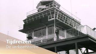 Tijdreizen: de verkeerstoren op Schiphol