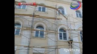 видео ремонт фасада здания