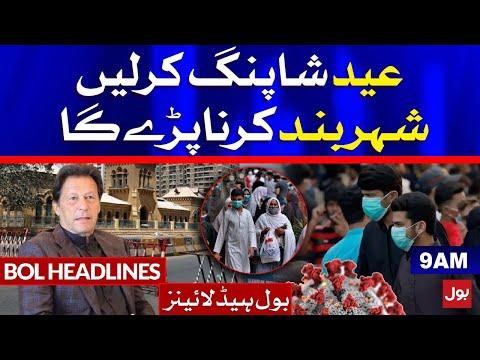 Complete Nationwide Lock down in Pakistan