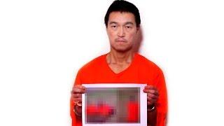 Japón llora la muerte del periodista asesinado por el Estado Islámico