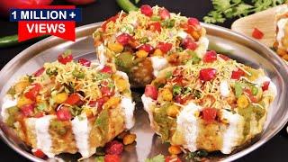 Katori Chaat Recipe सच में तारीफ हो पाना तो 5 मिनट में चटकारेदार कटोरी चाट जो है आसान Katori Chaat