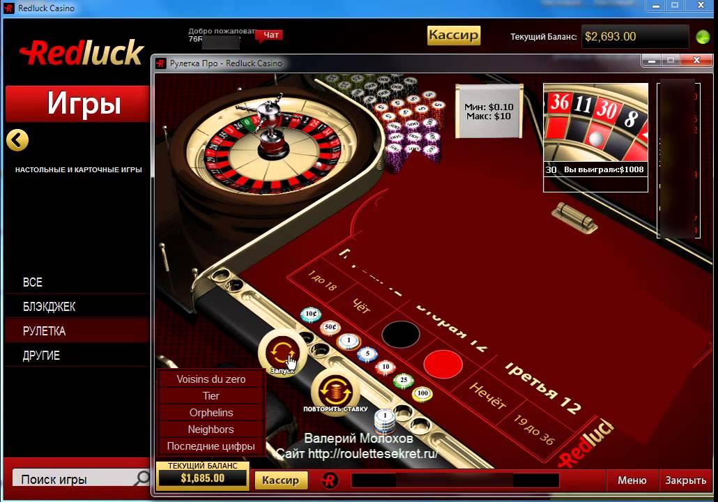 валерий молохов казино