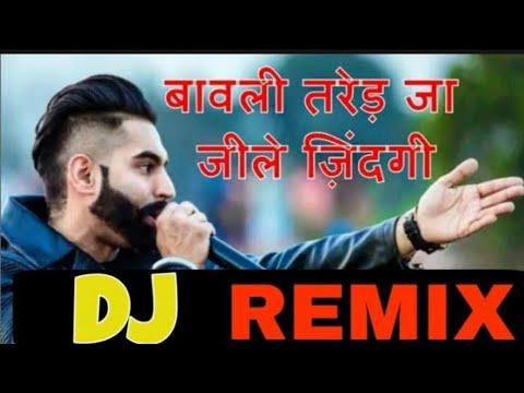 Bavli Tared Ja Jee Le Zindgi (Vicky Kajla) || New Haryanvi Dj Song Dholki Remix