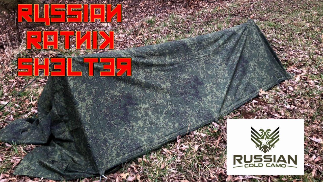 Download Russian Military Ratnik Shelter
