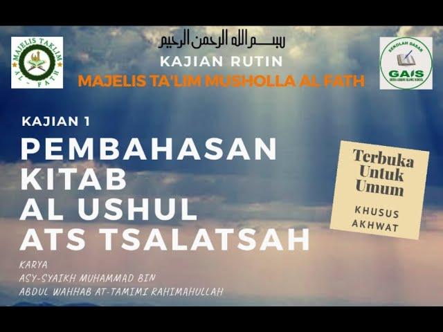 KAJIAN GAIS : USHUL TSALATSAH BAG 1