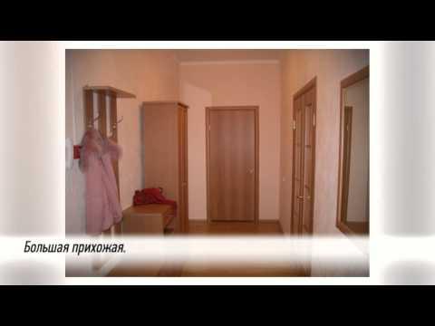 Агентство недвижимости Инград Недвижимость. Квартиры в