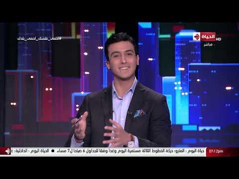 الحياة اليوم -  حسام حداد | الجمعة 3 إبريل 2020 - الحلقة الكاملة