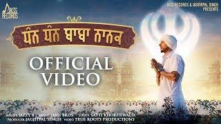 Dhan Dhan Baba Nanak | (Full HD) | Jazzy B | Jassi Bros | New Punjabi Songs 2019 | Jass Records