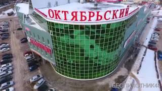 Липецк - 20 микрорайон  - аэросъёмка.