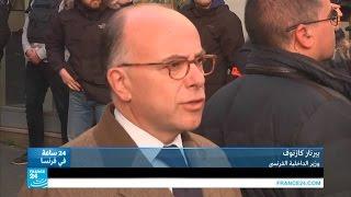 فتح تحقيق قضائي بحق زعيمة اليمين المتطرف الفرنسي