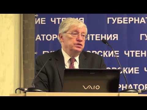 Леонид Григорьев профессор руководитель департамента мировой экономики Высшей школы экономики 2