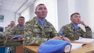 Обучение казахстанских военнослужащих за рубежом | Әскер KZ