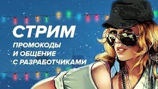 ИНВ В ВАГОС С 1 ЛВЛ | GRAND RP SATURN