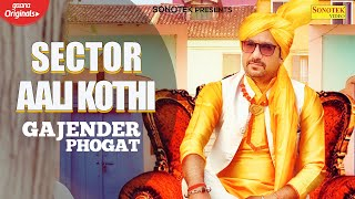 Sector Aali Kothi (Official Video) | Gajender Phogat | New Haryanvi Songs Haryanavi | Sonotek Music