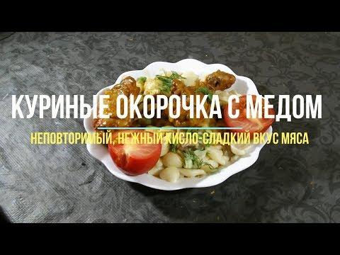 Плов, рецепты с фото на : 700 рецептов плова
