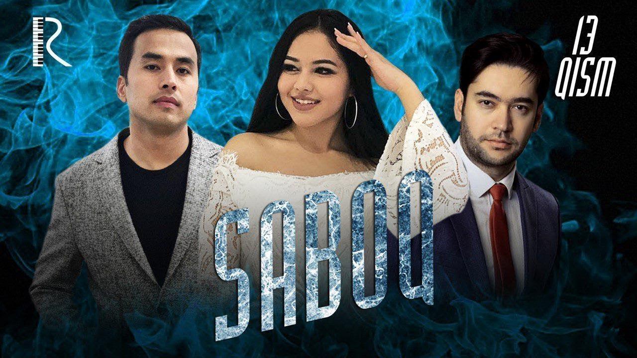 Saboq (o'zbek serial) | Сабок (узбек сериал) 13-qism