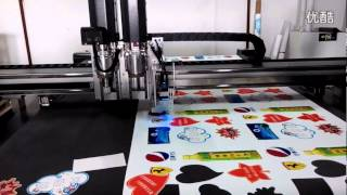 aokecut@163.com printing forex sticker paper portrait auto feed cutting machine