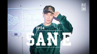 [New Era x MIC SWG4] 04. San E (산이)