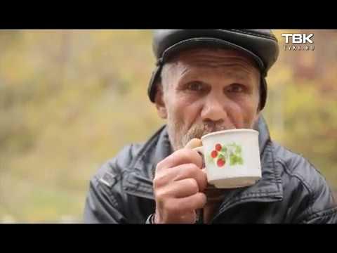 Сибирский отшельник