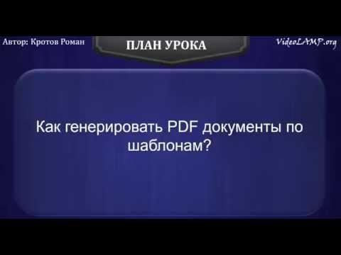 Doom rpg 2 4pda - Обзоры онлайн игр