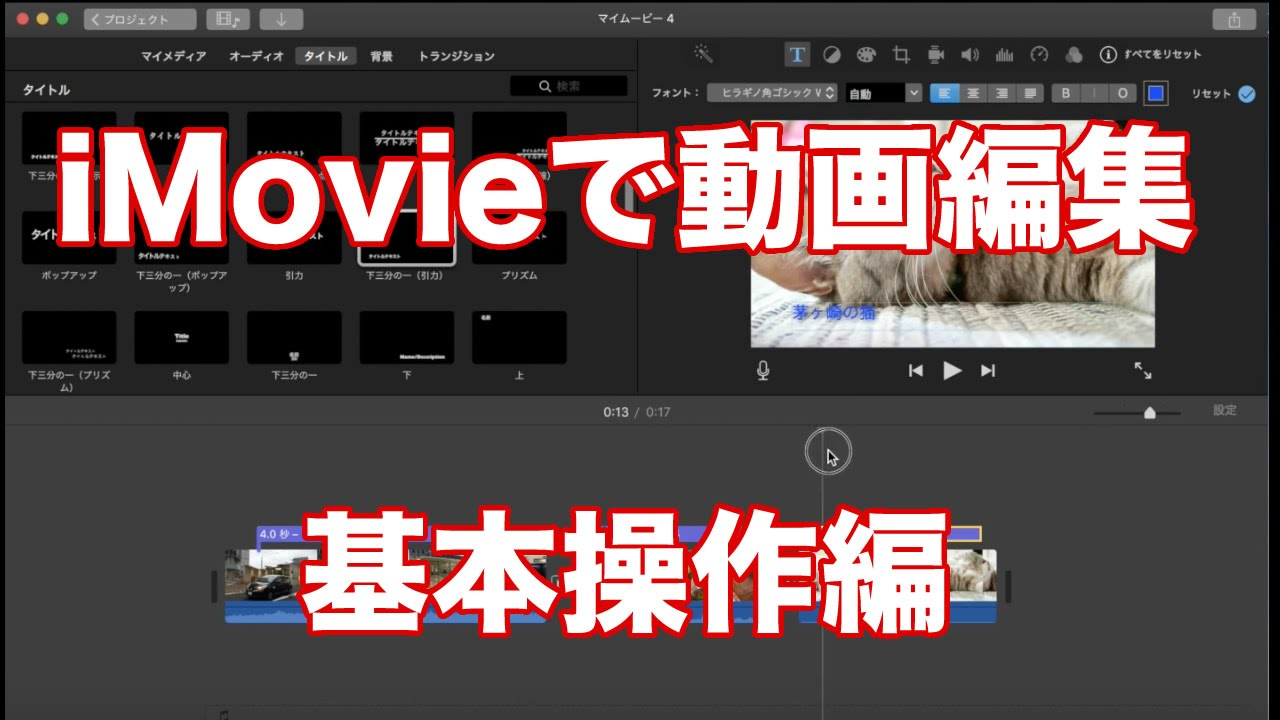youtube mac 版