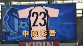 明治安田生命J1リーグ第34節 味の素スタジアム.