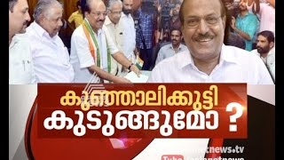 News Hour 25/03/2017 Asianet News Channel