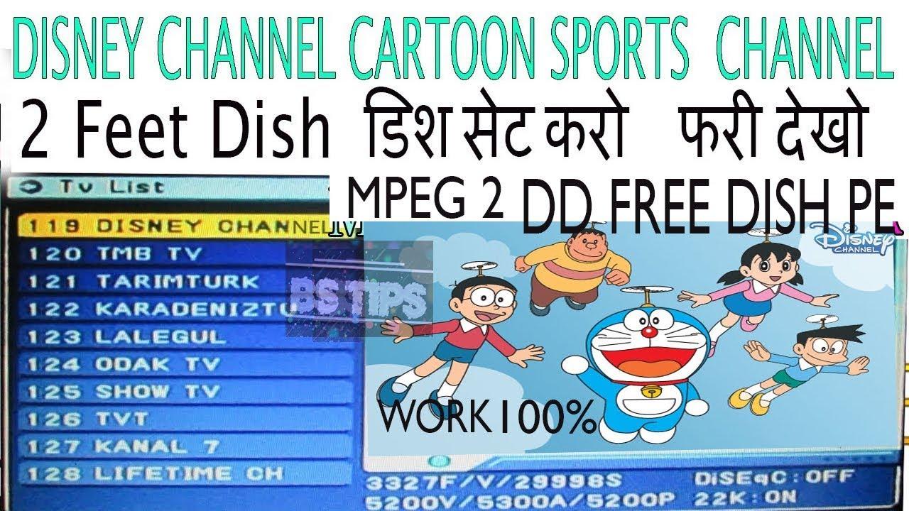 Disney cartoon and sports channel 2 feet dish Free dish set top Box