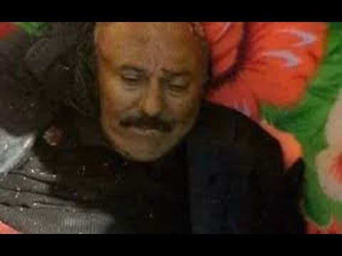 Ali Abdullah Saleh in the capital Sanaa 04/12/2017