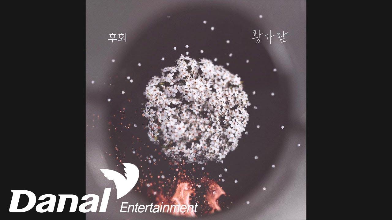 Hwang Ga Ram (황가람) - Regret (후회)ㅣ누가 뭐래도 OST Part.13