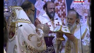 Religious Specials - Patriarch Yaziji ceremony