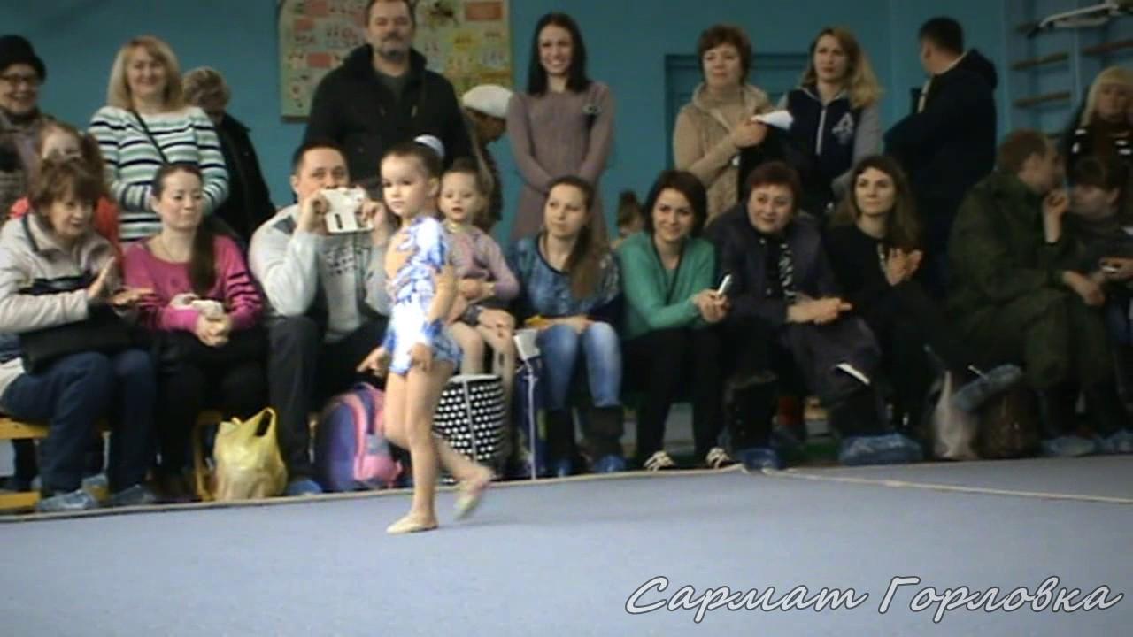 """Чемпионат по художественной гимнастике """"Краса Донбасса"""" г. Горловка"""