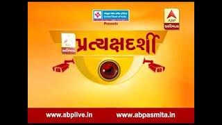 Pratyakshdarshi analysis of CCTV footage